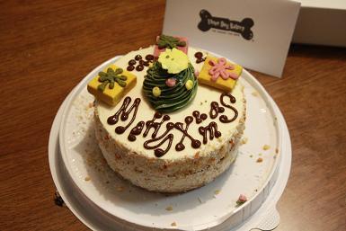 wans cake