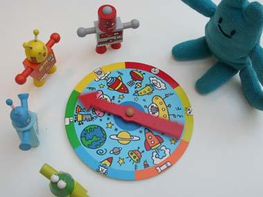 ロボットゲーム2