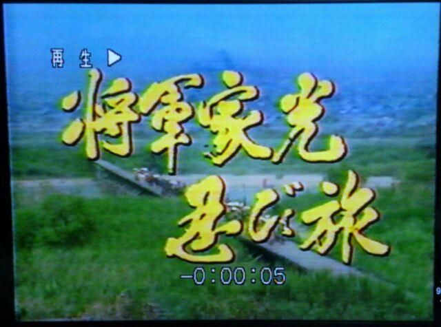 2015年08月01日の記事 | 風の中...