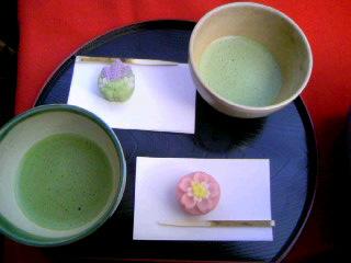六義園・お茶