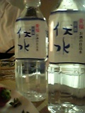 hyatt regency kyoto guest service water <FUSHIMIZU> by kizakura