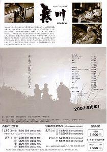 寒川 02