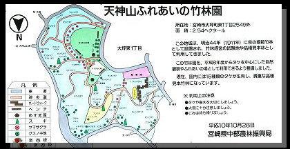 天神山公園竹林等の地図