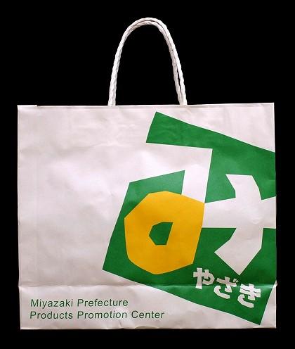 宮崎物産館の袋