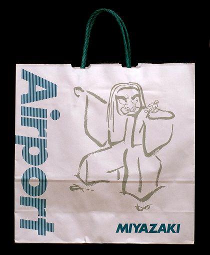 宮崎空港売店の袋 神楽