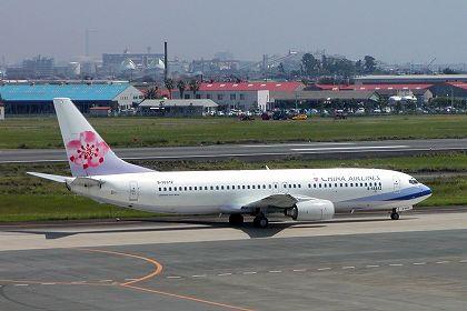 宮崎台湾就航 中華航空 ボーイング737-800型 01