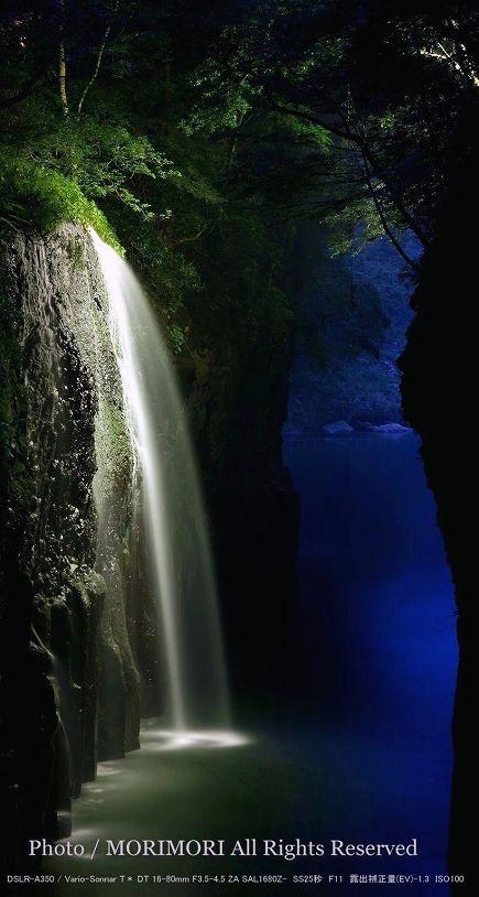 高千穂峡 真名井の滝 ライトアップ写真