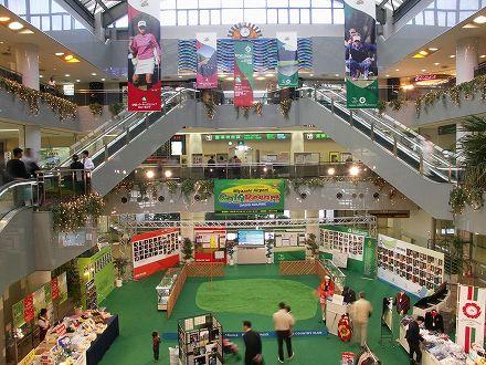 宮崎空港 みやざきゴルフマンス記念展