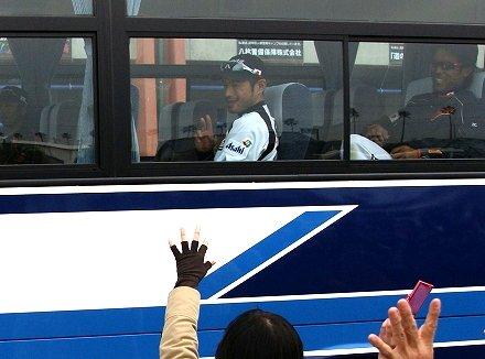 WBC 宮崎 合宿 バス