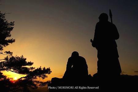 国見ヶ丘(高千穂)