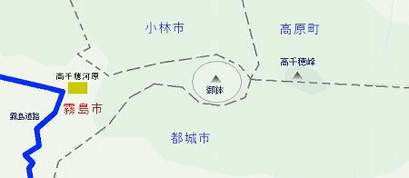 高千穂峰県境地図