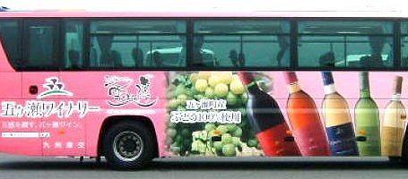 五ヶ瀬町 ラッピングバス ひのくに号 03