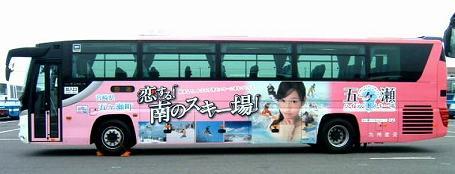 五ヶ瀬町 ラッピングバス ひのくに号 04
