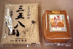 福島県からお取り寄せしている《お味噌》と《三五八》。