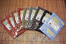 田中畳店オリジナル畳小物【畳コースター】実用新案に登録されました。