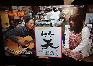 歌う大井先生