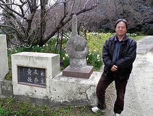 大井先生と「上を向いて」像