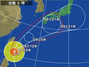 台風2号もやってきた(^_^;)