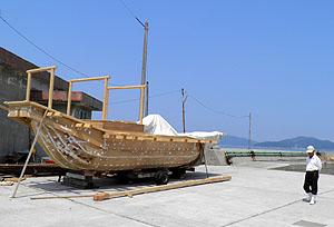 平清盛の船