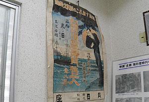 当時の映画のポスター