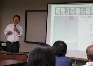 長谷川さんの講演会