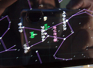 スマートフォンで見たオリオン座