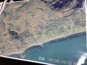 カタアの航空写真