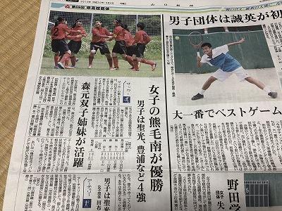 熊毛南女子サッカー部