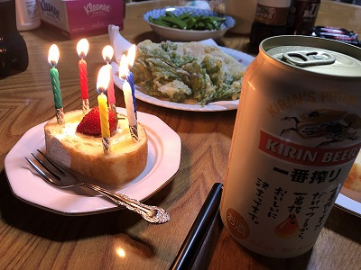 ゆうさあの誕生日