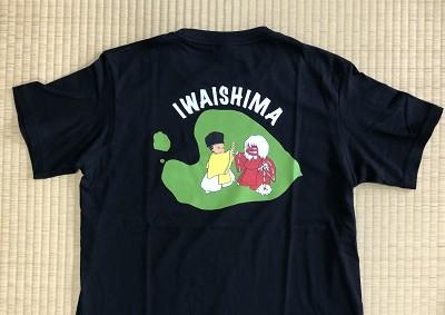 祝島Tシャツ