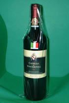 フォンテルートリキャンティークラシコリゼルバ瓶