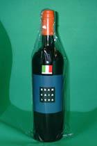 ブラウンカイア瓶
