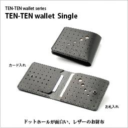 TTw_S.jpg