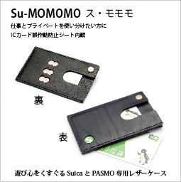 Su-MOMOMO