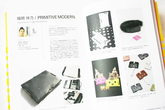 designersfile2012_2