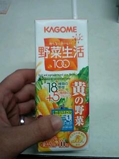 20070429_208850.jpg
