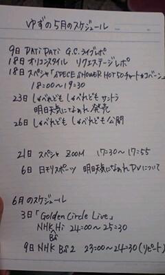 20070506_214415.jpg