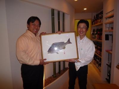 魚拓贈呈式2