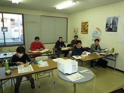 AIRジャパンセミナー5