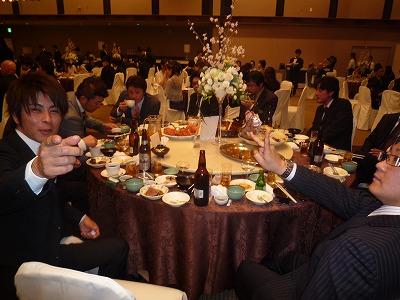 中地英彰友理子結婚披露宴8