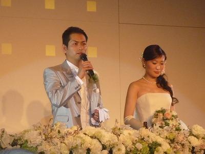 中地英彰友理子結婚披露宴12