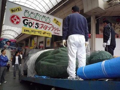 日本一の大おきゃく1