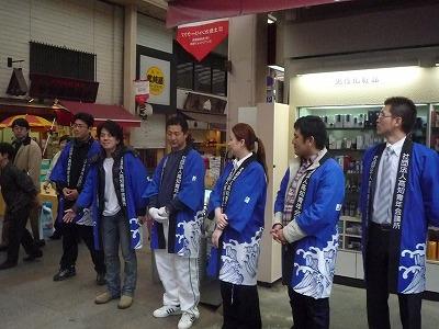 日本一の大おきゃく4