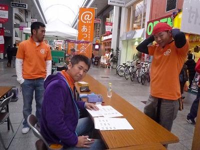 日本一の大おきゃく6