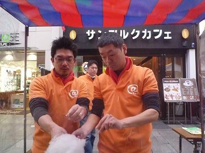 日本一の大おきゃく14
