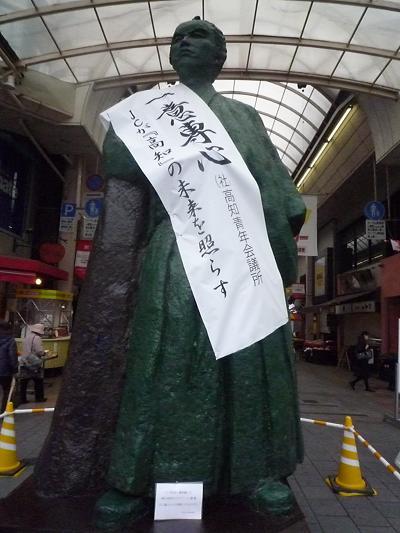 日本一の大おきゃく18