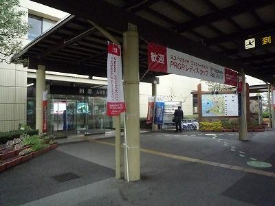 日本一の大おきゃく19