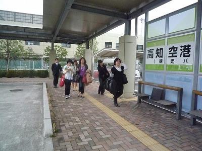 日本一の大おきゃく21