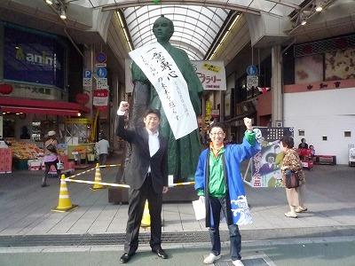 日本一の大おきゃく27