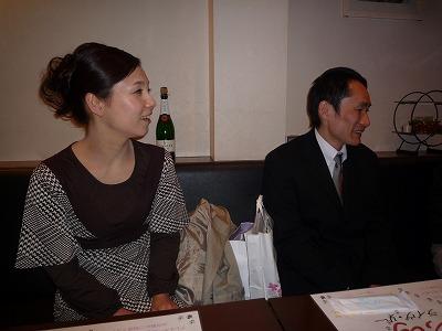 高鴨光一郎&ミホ結婚パーティー3